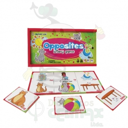"""OPPOSITES"" LOTTERY GAME"